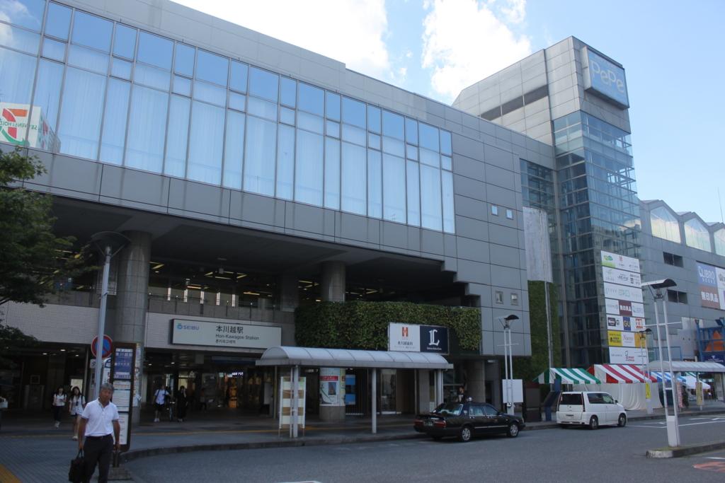 f:id:daihida:20160805103226j:plain