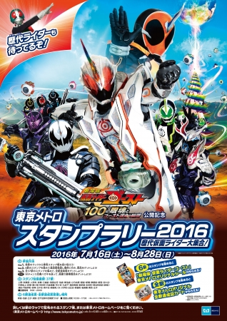 f:id:daihida:20160805110443j:plain