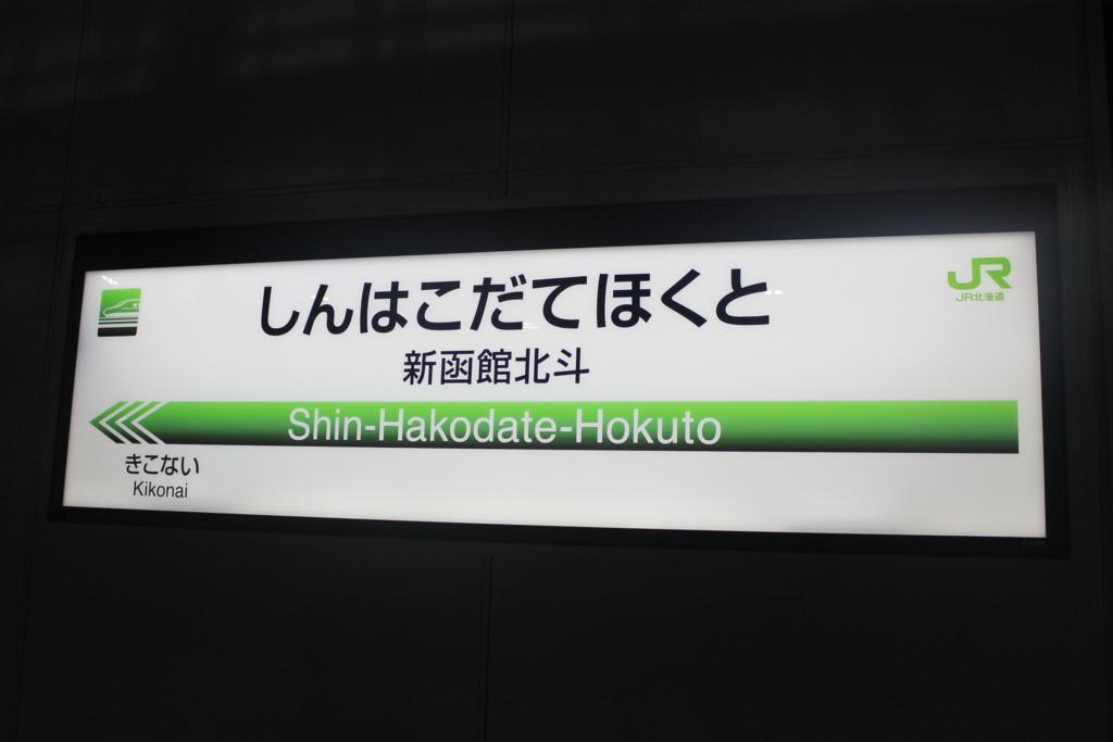 f:id:daihida:20160810132822j:plain