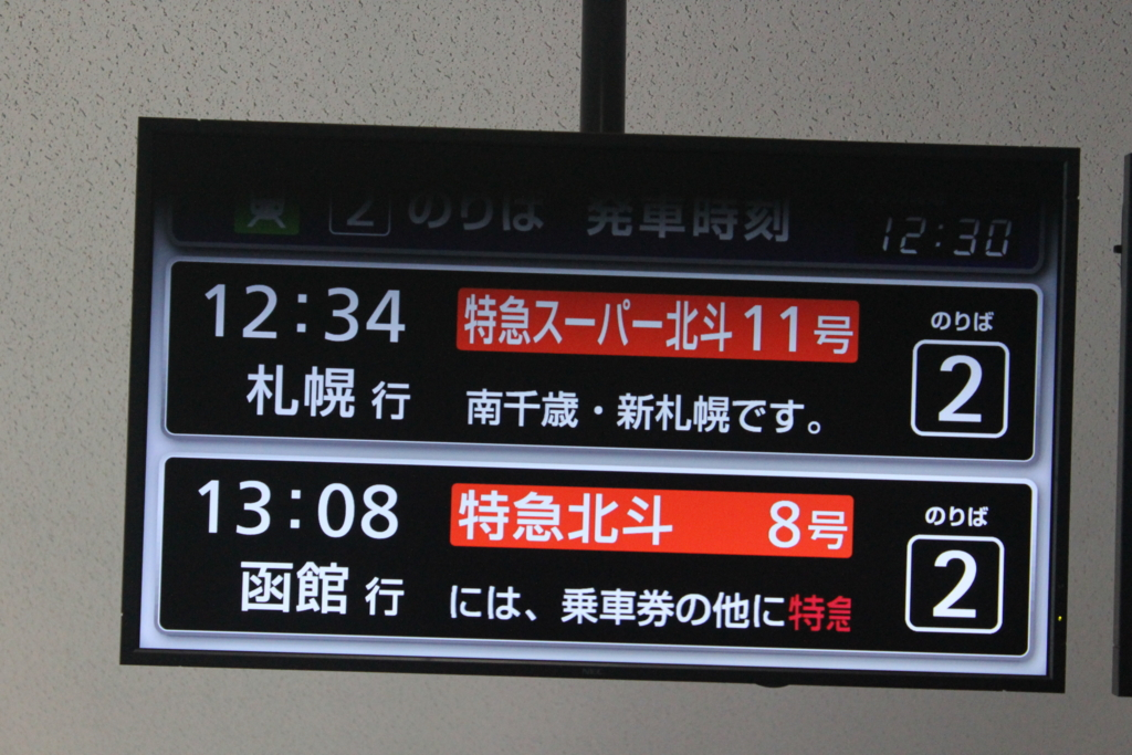 f:id:daihida:20160810133015j:plain