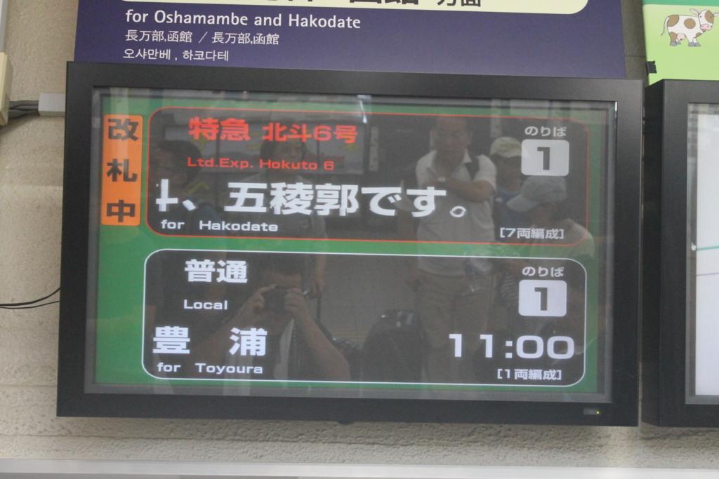 f:id:daihida:20160813223658j:plain