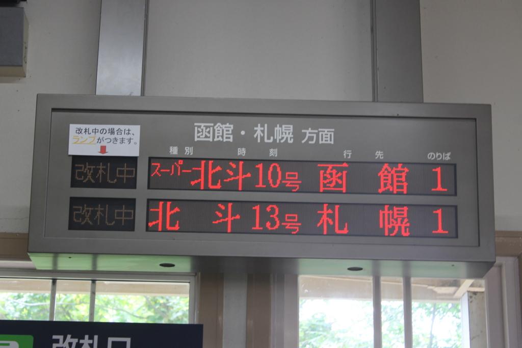 f:id:daihida:20160813232331j:plain