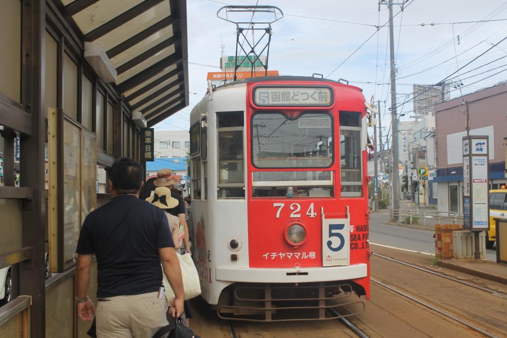 f:id:daihida:20160815201146j:plain