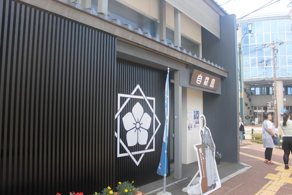 f:id:daihida:20160815210827j:plain