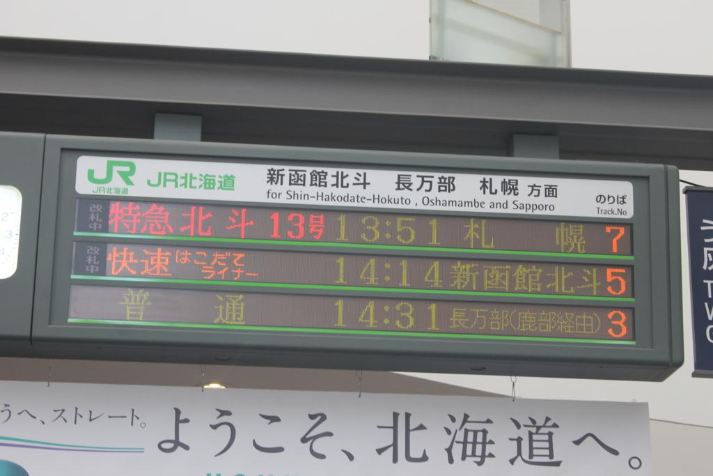 f:id:daihida:20160815213702j:plain