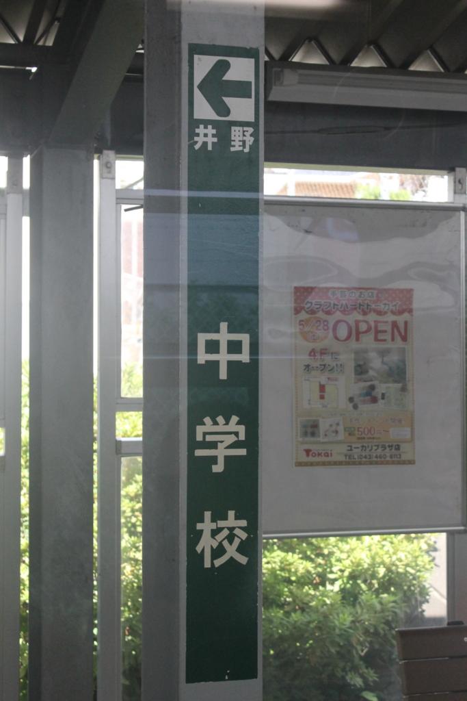 f:id:daihida:20160820231824j:plain