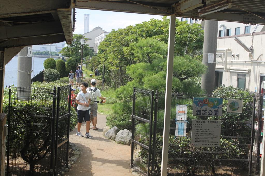 f:id:daihida:20160903234238j:plain
