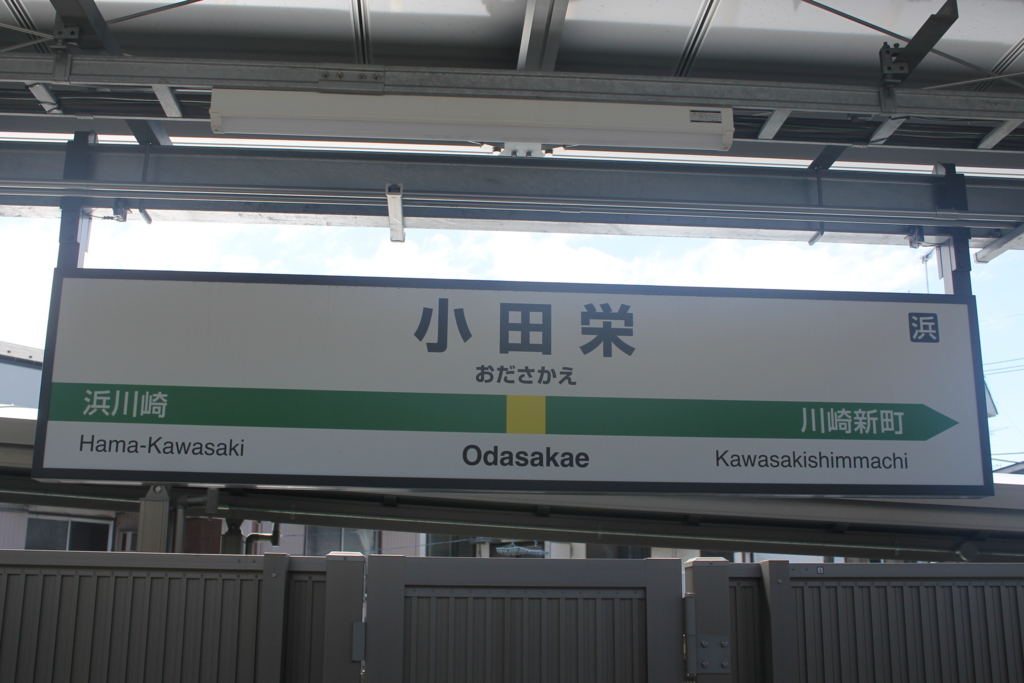 f:id:daihida:20160903235155j:plain