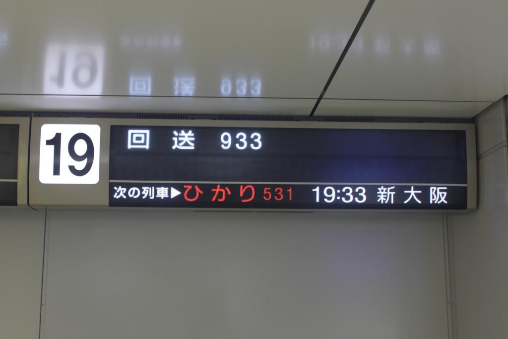 f:id:daihida:20160917230617j:plain