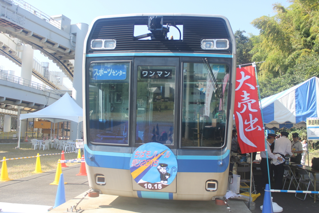 f:id:daihida:20161015204016j:plain