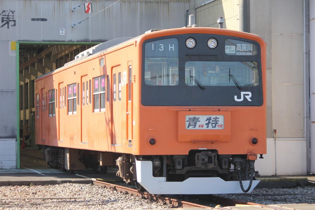 f:id:daihida:20161105233105j:plain