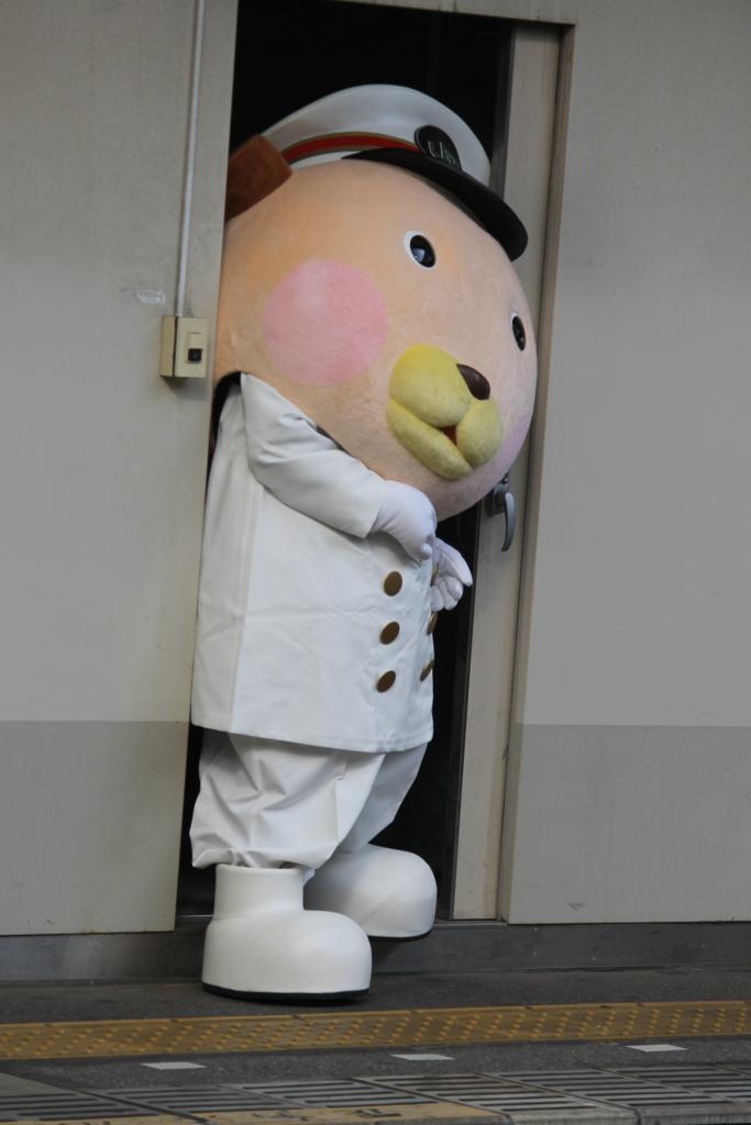 f:id:daihida:20161120162139j:plain