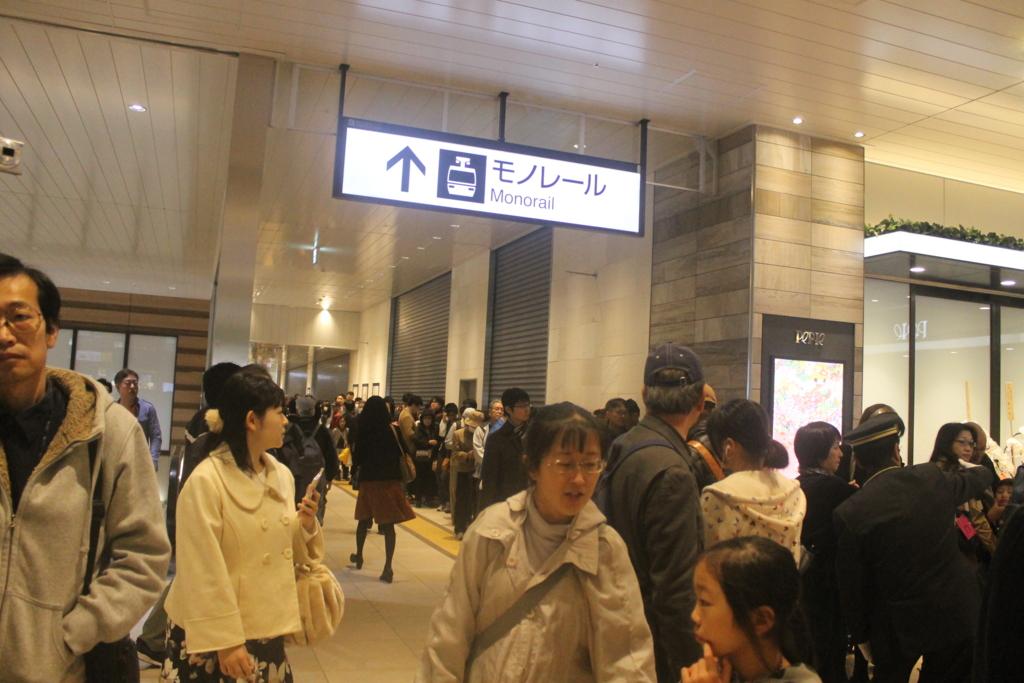 f:id:daihida:20161120164324j:plain