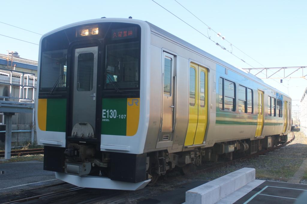f:id:daihida:20161126203449j:plain