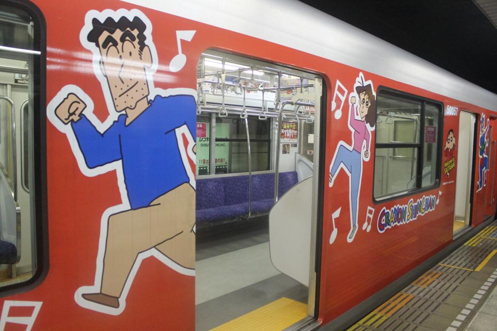 f:id:daihida:20161204115610j:plain