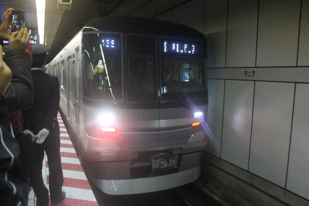 f:id:daihida:20161225084534j:plain