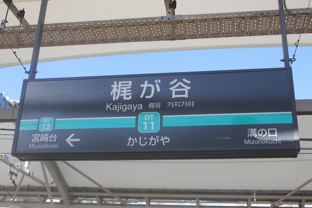 f:id:daihida:20161225115109j:plain