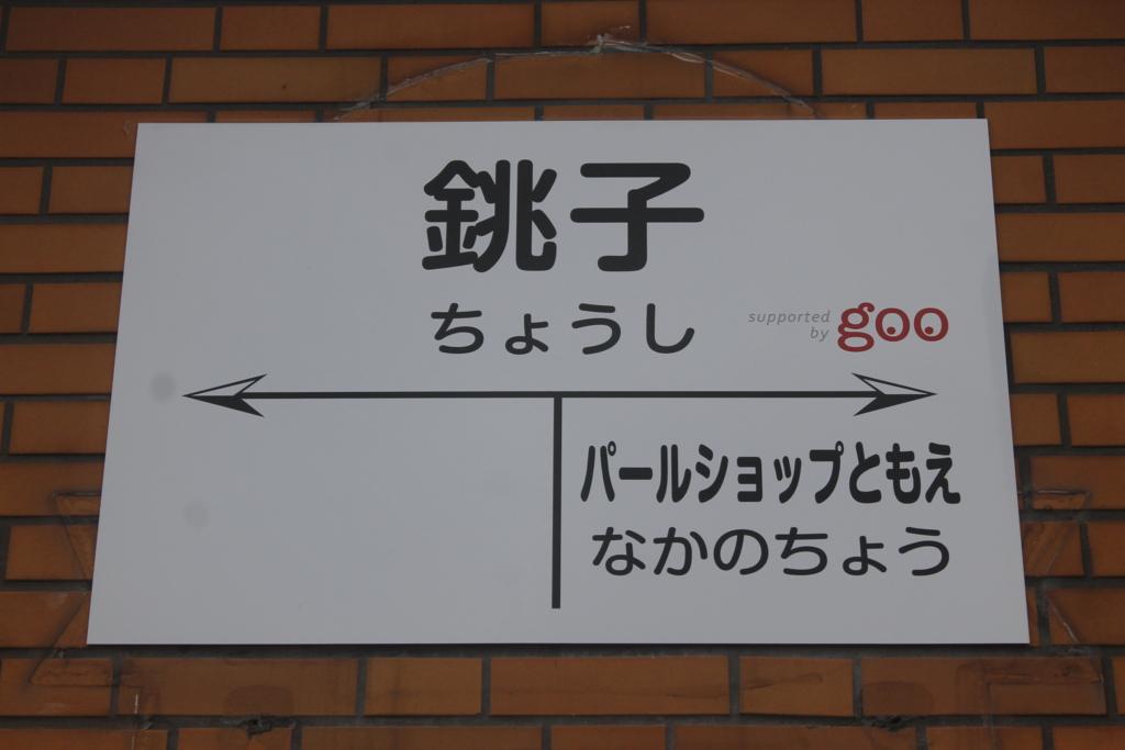 f:id:daihida:20161227223814j:plain