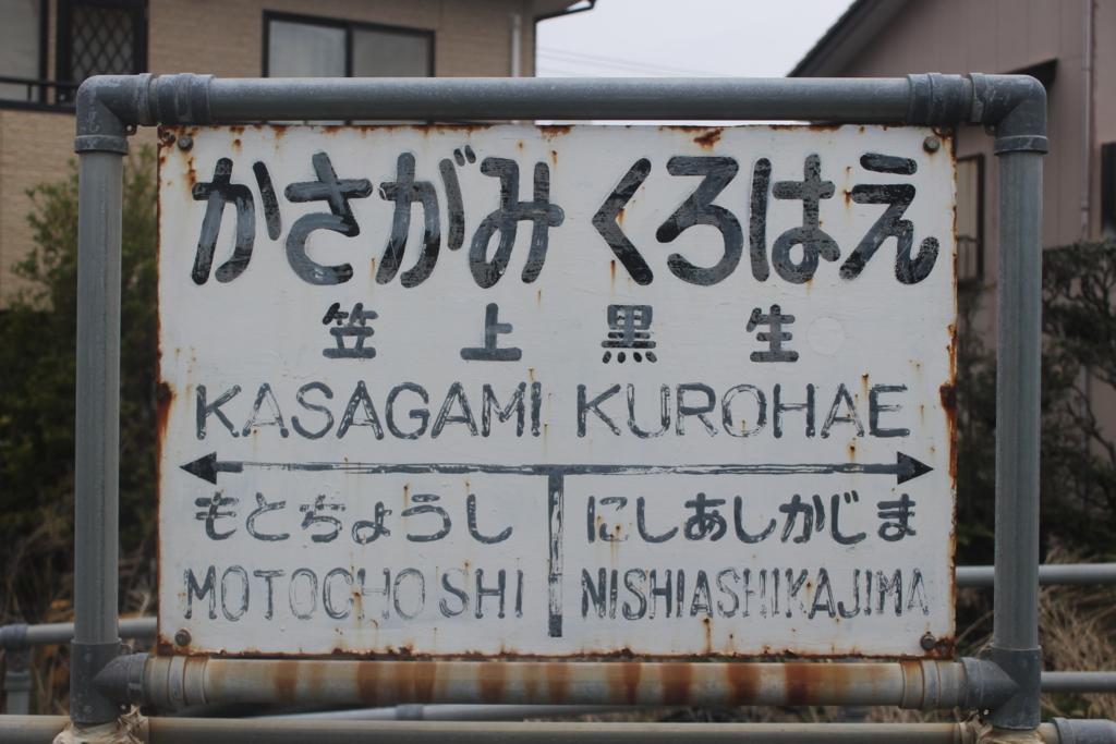 f:id:daihida:20161227225633j:plain