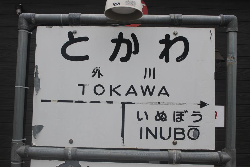 f:id:daihida:20161227230619j:plain