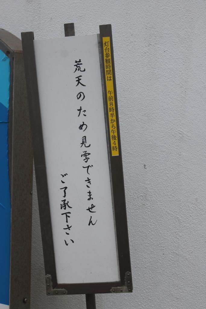 f:id:daihida:20161228172315j:plain