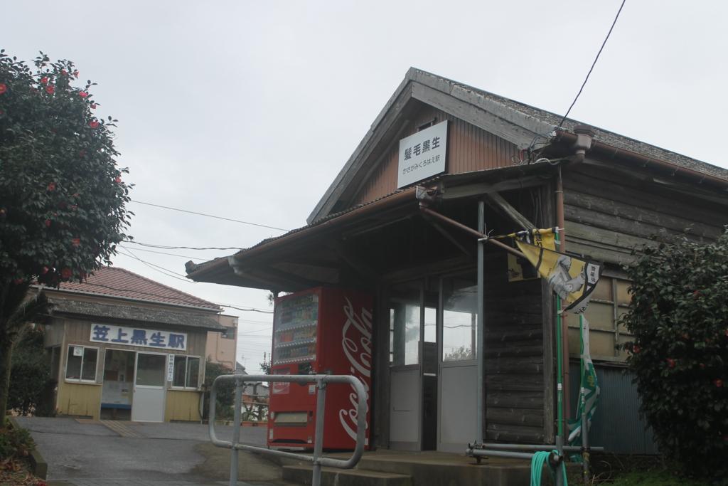 f:id:daihida:20161228174055j:plain