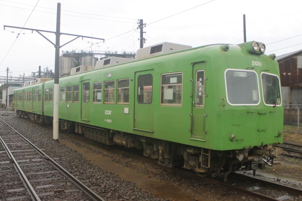 f:id:daihida:20161228180753j:plain