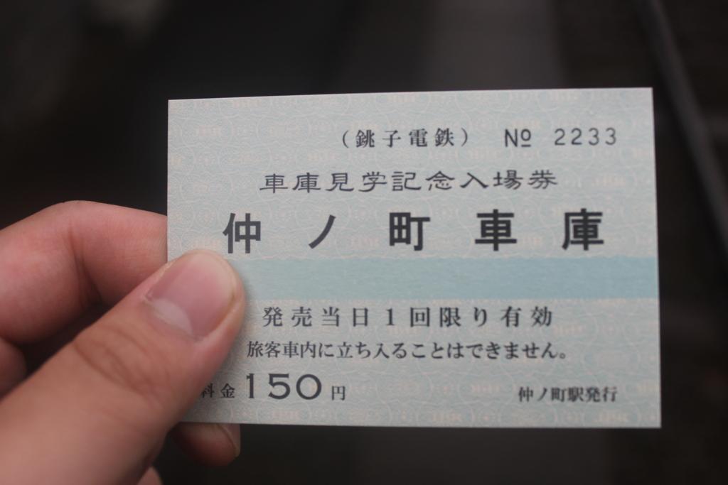 f:id:daihida:20161228180940j:plain