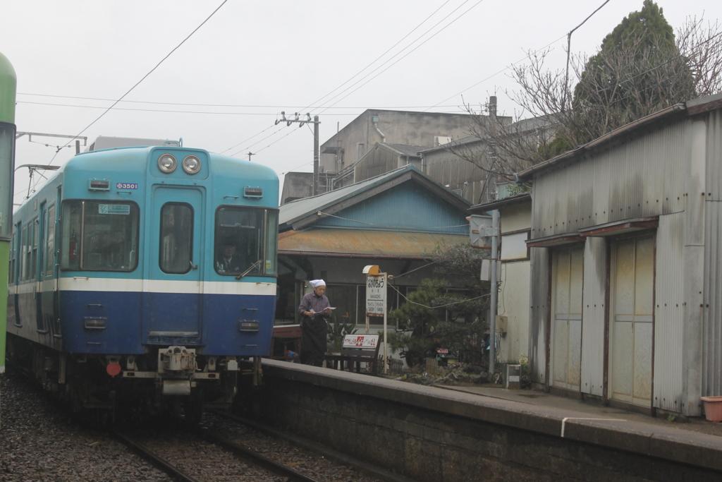 f:id:daihida:20161228195107j:plain