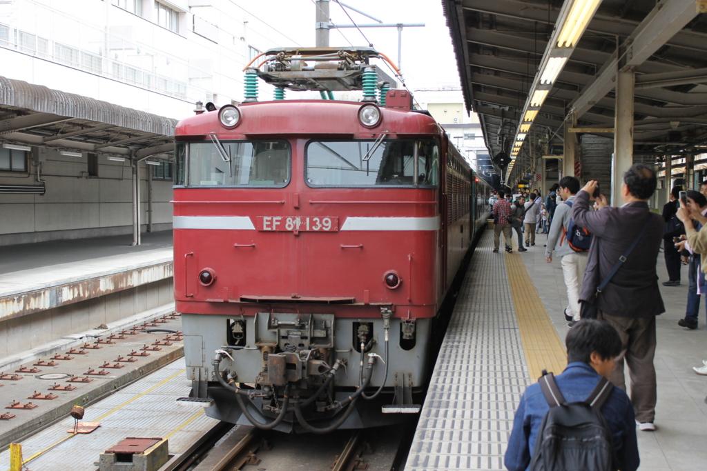 f:id:daihida:20161229211159j:plain