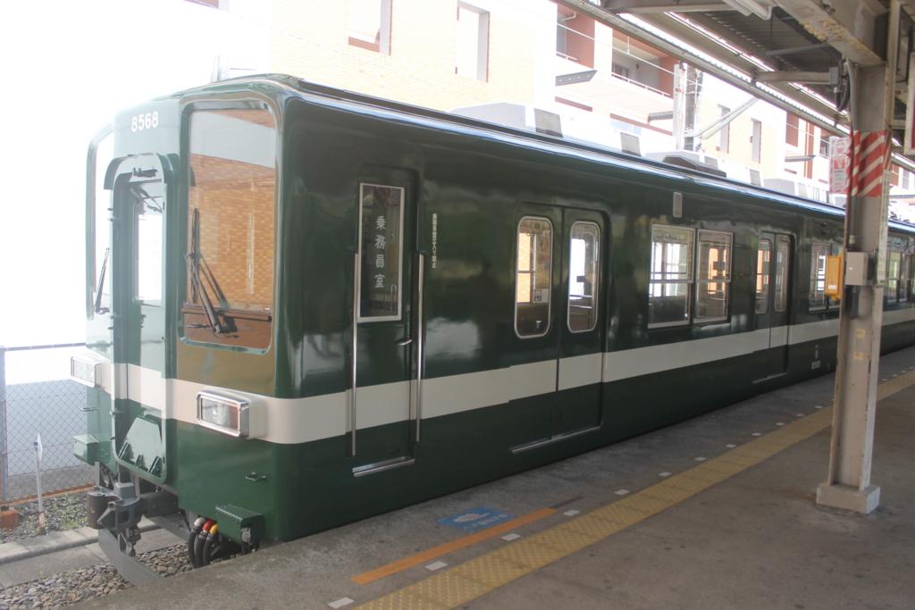 f:id:daihida:20170226171055j:plain