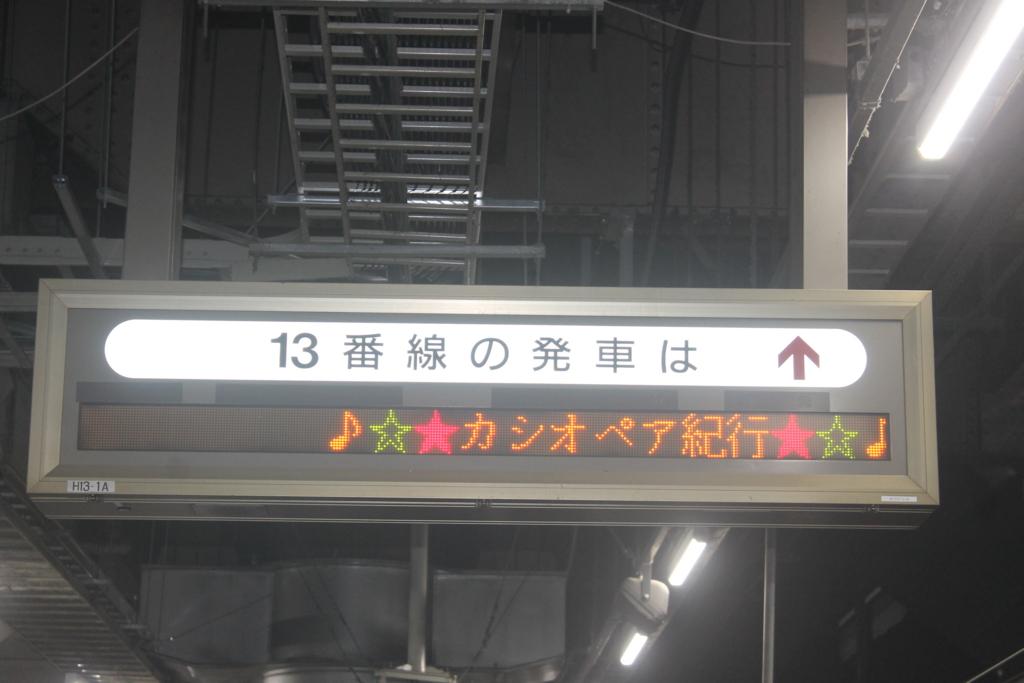 f:id:daihida:20170226224502j:plain