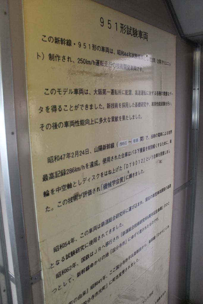f:id:daihida:20170227232910j:plain