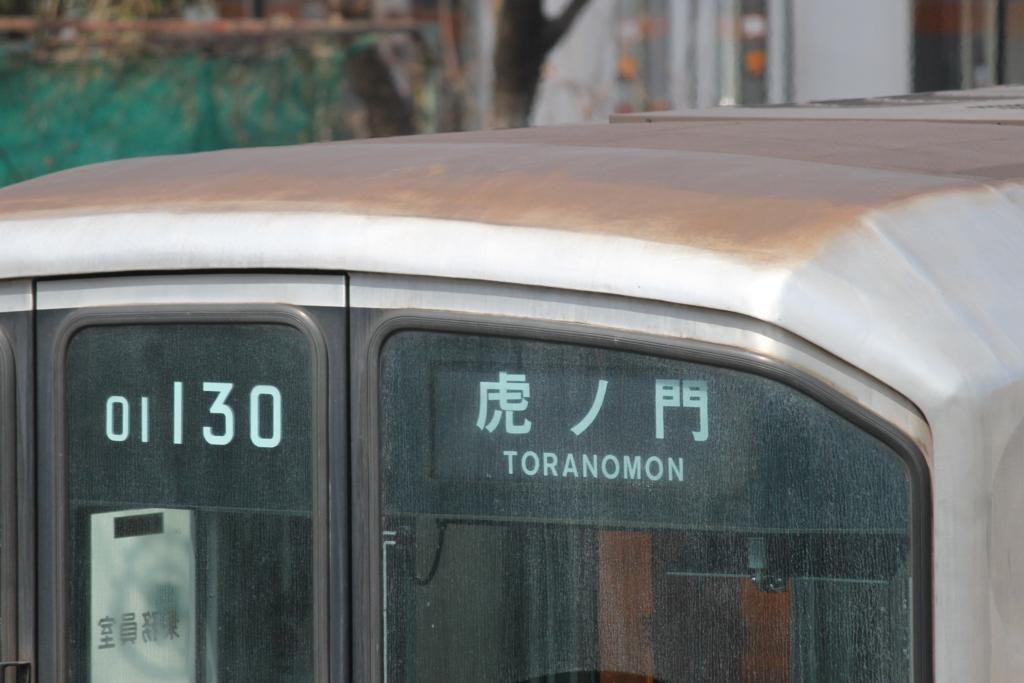 f:id:daihida:20170313000306j:plain