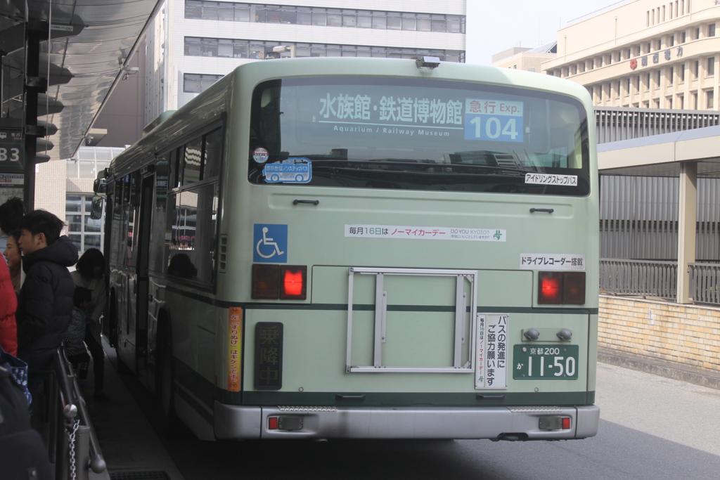 f:id:daihida:20170321120725j:plain