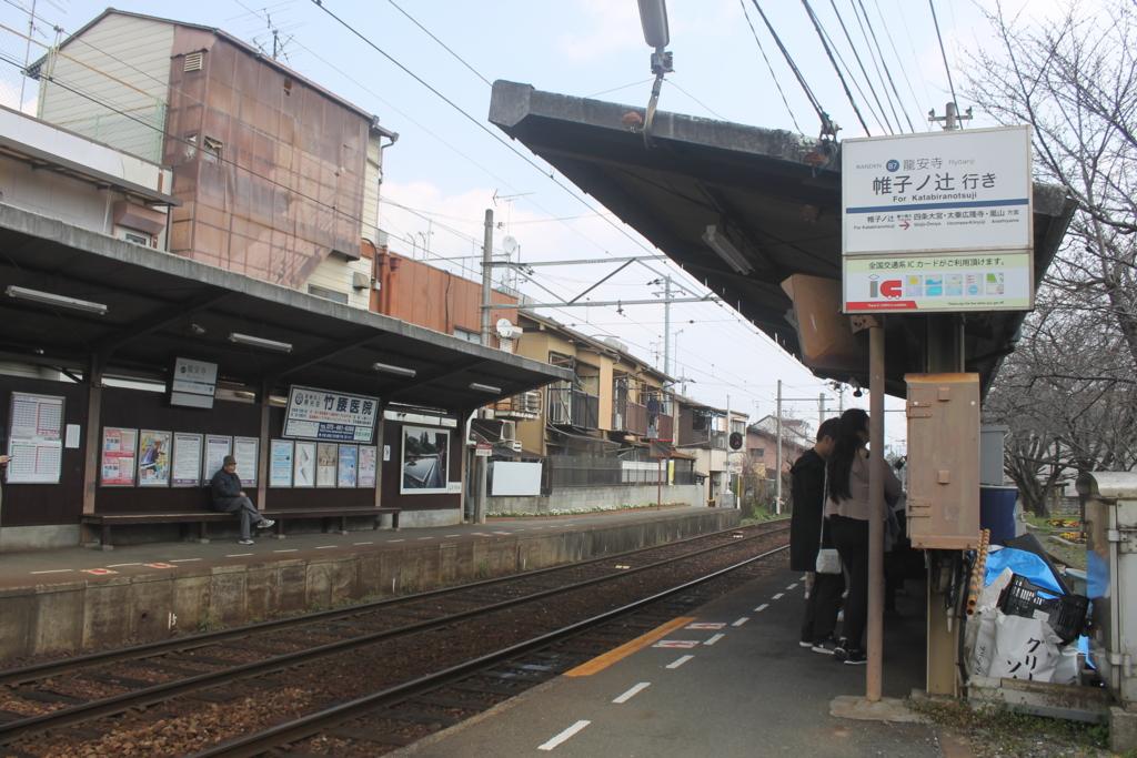 f:id:daihida:20170322225740j:plain