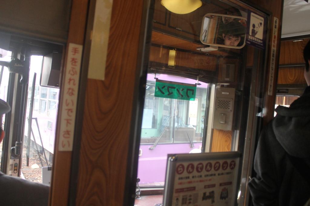 f:id:daihida:20170322230101j:plain