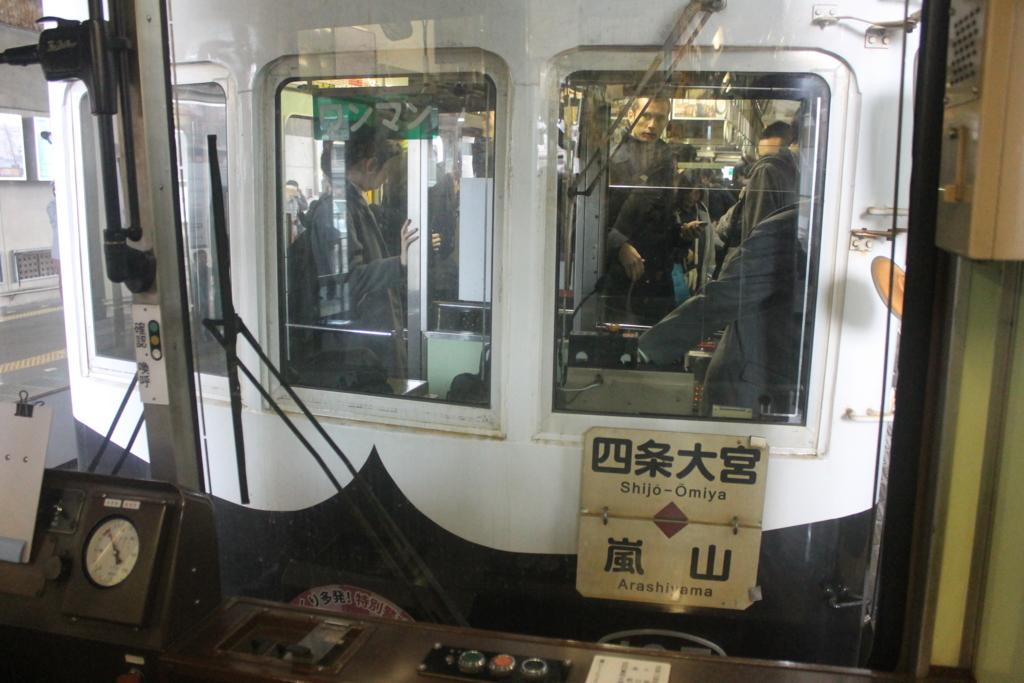 f:id:daihida:20170322230502j:plain