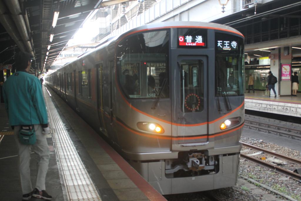 f:id:daihida:20170323150117j:plain
