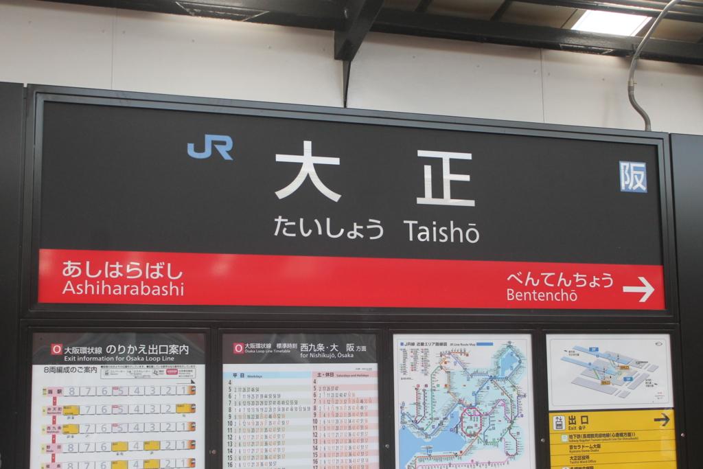 f:id:daihida:20170323151010j:plain