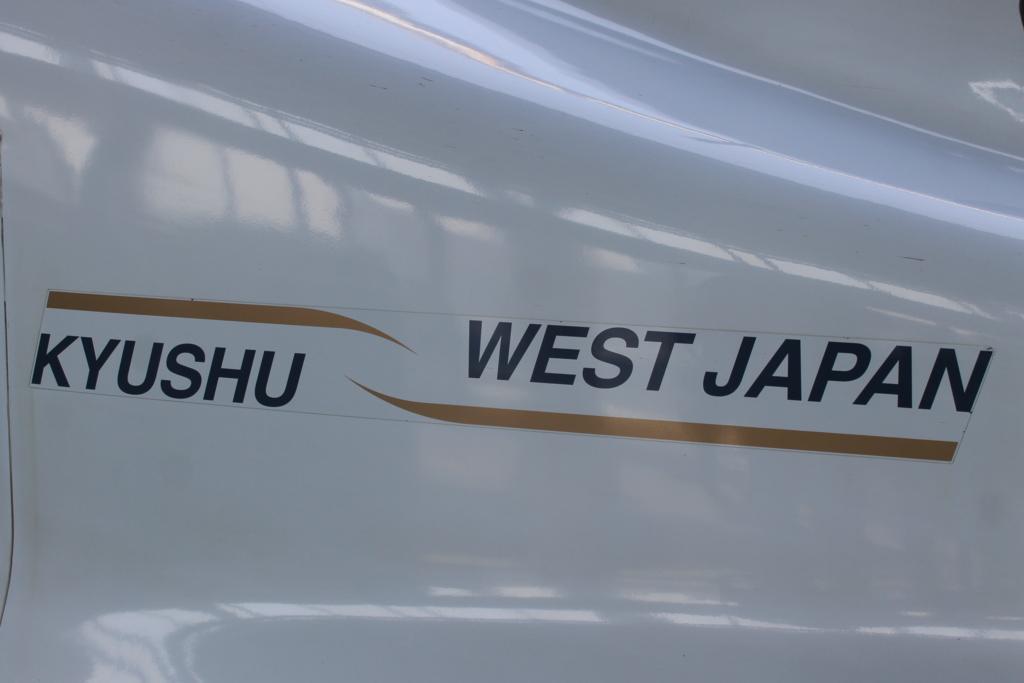 f:id:daihida:20170323154757j:plain