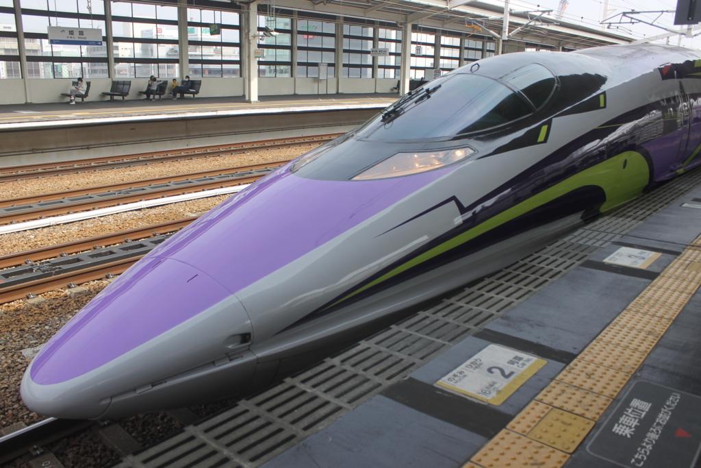 f:id:daihida:20170323165210j:plain