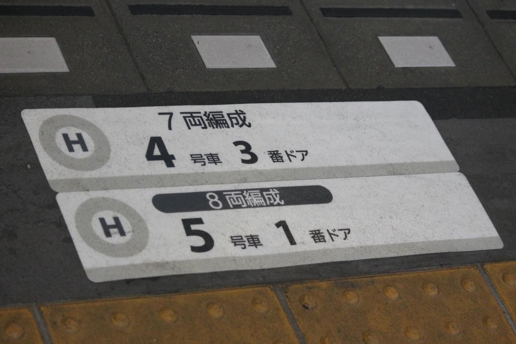 f:id:daihida:20170326153830j:plain
