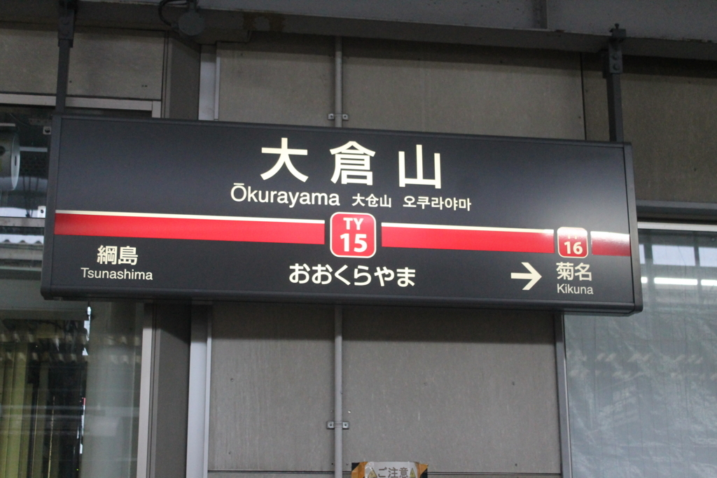 f:id:daihida:20171022131522j:plain