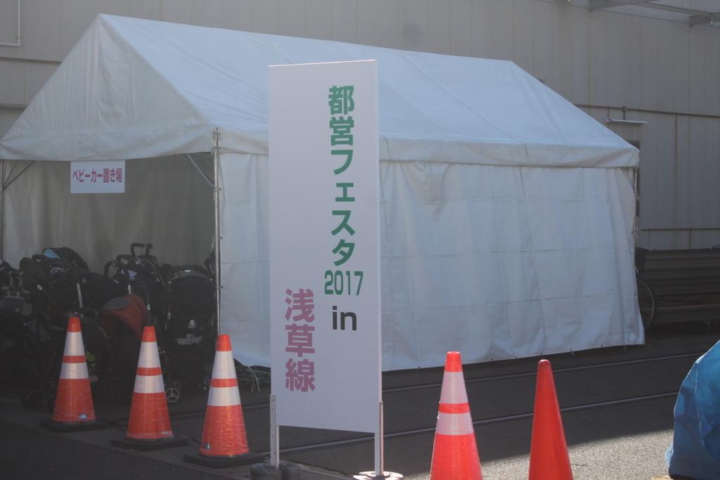 f:id:daihida:20171209222253j:plain
