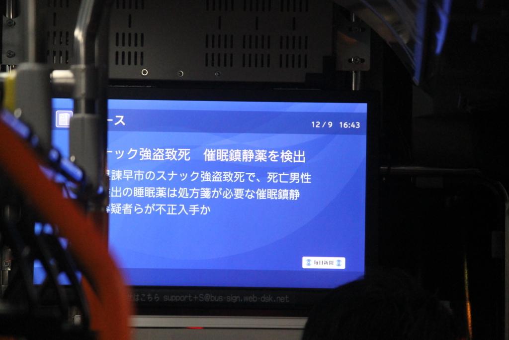 f:id:daihida:20171209231214j:plain