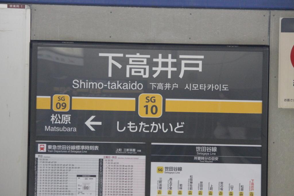 f:id:daihida:20171223213021j:plain