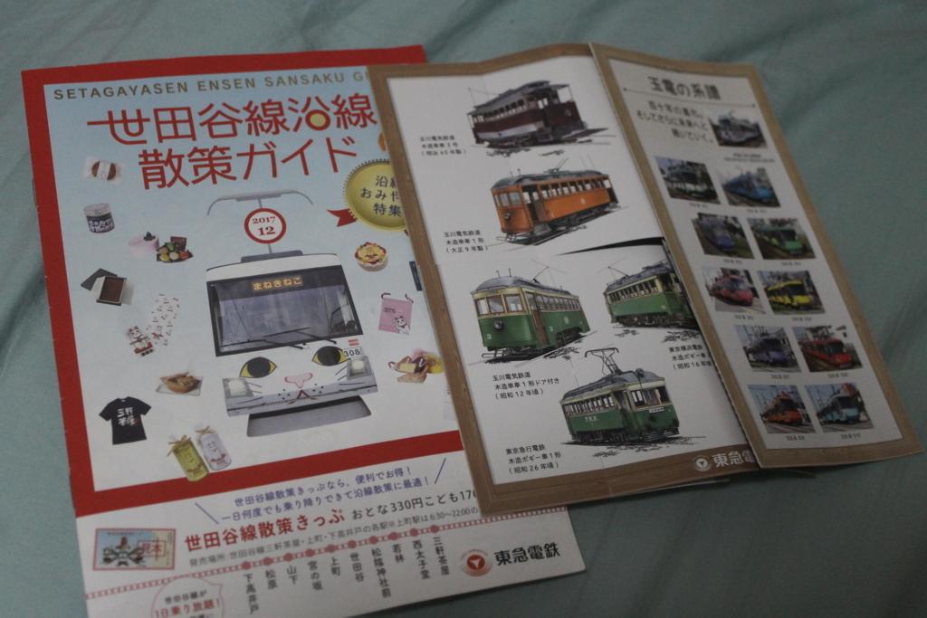 f:id:daihida:20171223215849j:plain