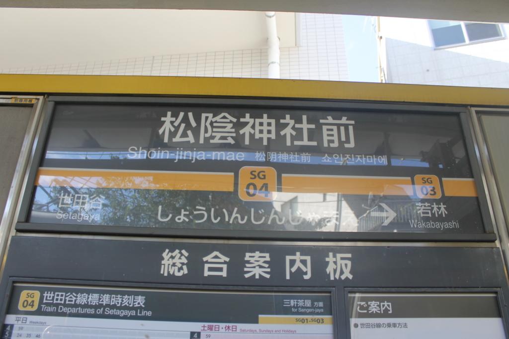 f:id:daihida:20171223221229j:plain