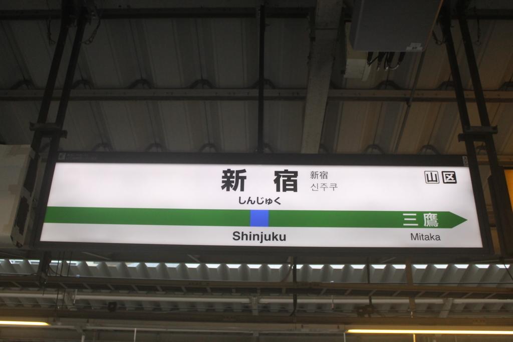 f:id:daihida:20171223224343j:plain